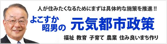 banner_seisaku